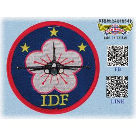 空軍IDF戰鬥機臂章(含氈)